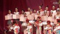 2013凤岗舞蹈中心考级学员颁发证书