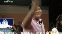 中国新声代 2013 中国新声代 130714 美声萝莉带病挑战高音