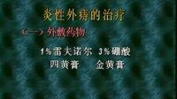 妇宝宁官方网站微信weixin119777
