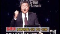 郑锦桥 富豪游戏——中国富人财富配置秘籍