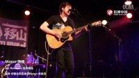 2013 MATON吉他 Joe Robinson 北京现场1