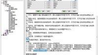 第七课_优品软件V6版本系列教程_创建三维文字