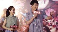 《兰陵王》上海宣传2