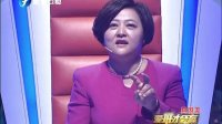爱拼才会赢 2013 王雨豪 庞文俊 130526 爱拼才会赢