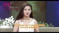 天下女人 2013 130521期预告 独家花絮廖智 给自己义肢涂指甲油很快