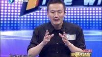 视频: 钱进 爱拼才会赢 130519