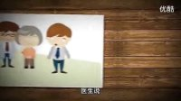 央视感人公益广告《为爱正名》