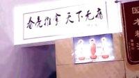 中国山东临朐王春亮推拿按摩理疗店--保健养生刮痧拔罐火疗艾灸