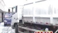 20130426中国梦系列,采访环卫司机于霜降的愿望