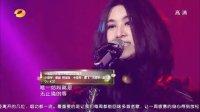 我是歌手20130412尚雯婕《闷》 标清