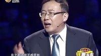 山东卫视《中国少年派》挑战00后 龙弟豪大胜武术冠军蒋战