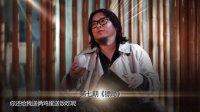 晓说季外篇(三) 预告片