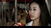美女上海钢管舞学校---(奇艺网)VIP 方子传 完整无删减相关视频