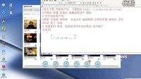 优酷客户端 下载视频 及 转换格式 教程