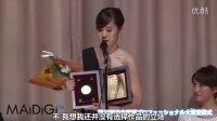 【-710Hz-】130616 第22回日本电影专业大奖 前田敦子 主演女優賞受賞!