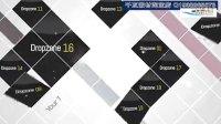 153创意白色翻格图文宣传展示片头视频AE模板