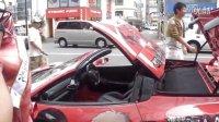 Shingeki No Kyojin - Ferrari Colossal
