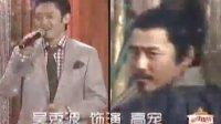 《精忠岳飞》首映礼资料