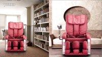 按摩椅哪个牌子好之荣泰RT- 6500按摩椅产品介绍