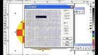 3-10.交互式填充和固定填充平面设计教程 cdr入门教程