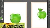 AI教学视频 插画篇 苹果插画  新手群:281020322