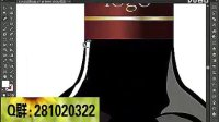 AI教学视频_包装篇_红酒包装 新手群:281020322