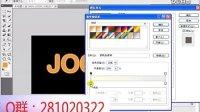 PS教程 利用内发光 和添加杂色 文字 群281020322高清