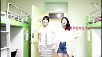 韩国威德大学宿舍——漂亮的宿舍,漂亮的床,漂亮的MM。。。
