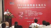 张华军:海洋工程自动化焊接市场需求和关键技术