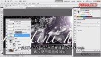 [PS]Photoshop教程11-15叠加一个调整层_Photoshop CS5
