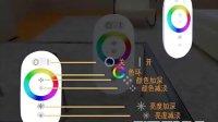魔幻灯 最具创意LED灯 动画制作 产品动画 形动数码 三维动画 二维动画 Flash动画 动画设计
