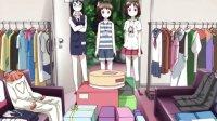 日本动画 【漫画少女】 第9集