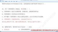 2012年物业管理基本制度与政策试题32-60