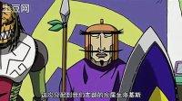 第17话  神秘大干部 弗罗夏姆之王