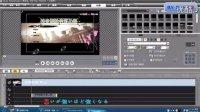 教你怎样在会声会影X2中制作视频