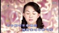 卓依婷-问心无愧(闽南语版:爱拼才会赢)国语-立体声
