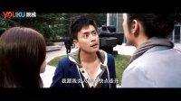 《暗恋99天》预告片
