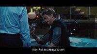 《钢铁侠3》走进中国