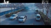《毒战》终极枪战片段