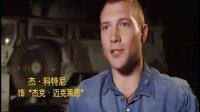 《虎胆龙威5》发新特辑 全面揭秘动作戏如何炼成