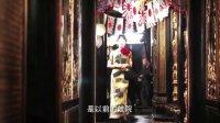 《一代宗师》制作特辑之南北场景揭秘2