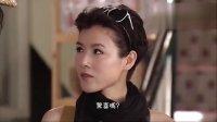 《情越海岸线》03集预告