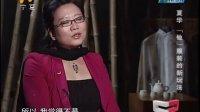"""中国经营者 2013 夏华 """"他""""的服装新玩法 130720"""