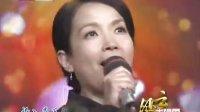 《新编辑部故事》吕丽萍现场演唱主题曲