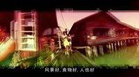 《单恋双城》预告片02