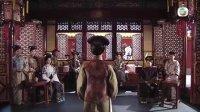 《金枝欲孽Ⅱ》05集预告片