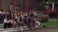《金枝欲孽Ⅱ》04集预告片