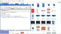 怎么用CDRX4软件自带的宏命令批量导图