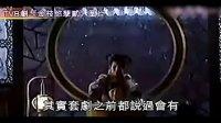 《金枝欲孽Ⅱ》将上映 强奸断背玩到后宫