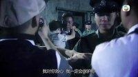 《神探高伦布》宣传片